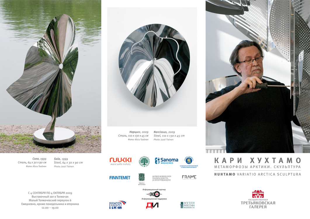 Brochure of the one man exhibition of the sculptor Kari Huhtamo in the Tretyakov gallery in Moscow.